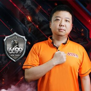 Player Shenlong 2019