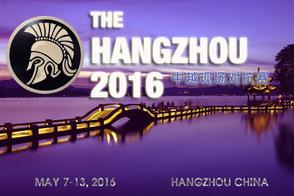 2016 hangzhou