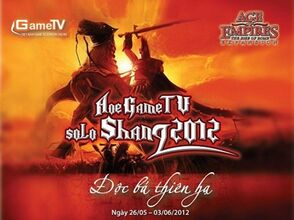 2012 Solo Shang