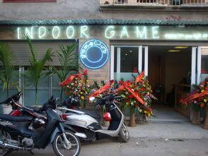 2009 Indoorgame