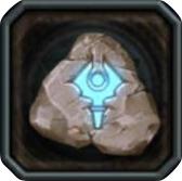 Protean Rune I