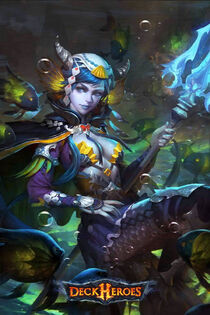 Tidal Siren