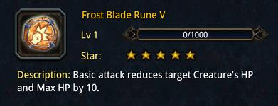 FrostBladeRune