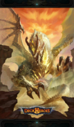 Quetzalcoatl backdrop