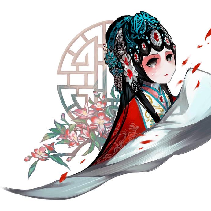 Hua Sui Yue