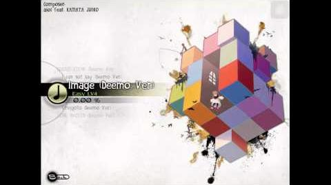Deemo 2.0 - aioi feat. KAMATA JUNKO - Image (Deemo Ver.)
