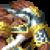 Belessunu Icon