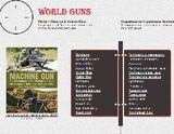 Worldguns
