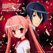 Aria-Kinji-hidan-no-aria-26905662-500-500