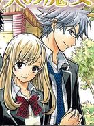Miyamura and shiraishi