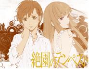 Yoshino x Aika (2)
