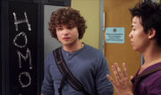 Riley and Zane locker