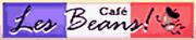 Les Beans, Logo, VCS