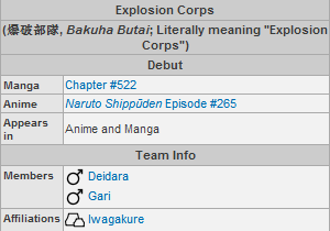Explosion Corps