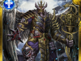 Dark Emperor Gaku