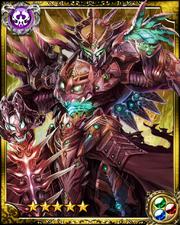 Demon Lord Zegrus SR++