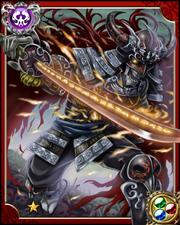 Undead Warrior N++