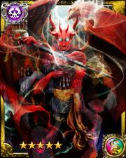 Mephistopheles SR