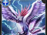 Zeus Fowl
