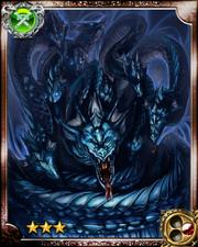 Hydra R