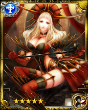Empress Jessie Sophilatia SR