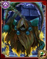 Reaper N+