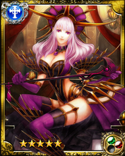 Empress Jessie Sophilatia SR+
