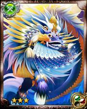 Holy Beast Baron R+