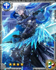 Ice Knight Iseult RR++