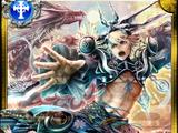 Heavenly Izanagi