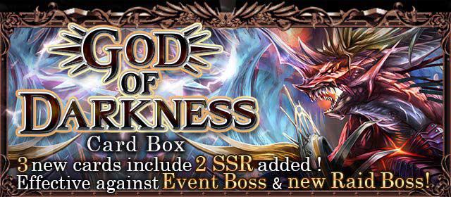 God of Darkness CB Banner