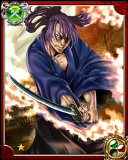 Magic Blader Murai N+