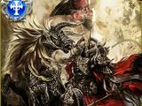 Imperial Odin