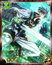 Genius Swordsman Kryce R+