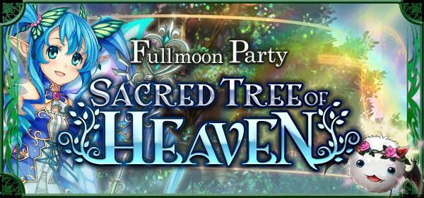 Sacred Tree of Heaven Banner