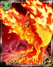 Fire Dragon Sydra R