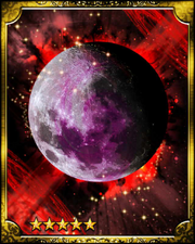 Full Moon SR