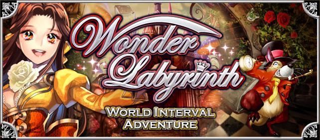 Wonder Labyrinth Banner