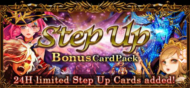 Thunder Emperor CP Step Up Bonus 2