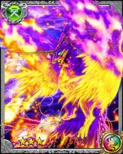 Fire Dragon Sydra RR