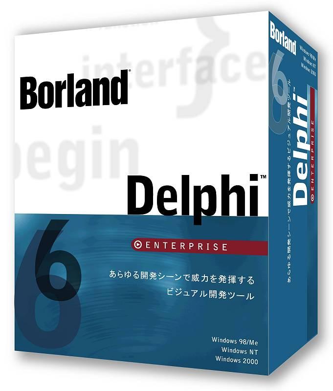borland delphi 6