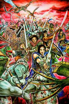 Battle for Deltora300