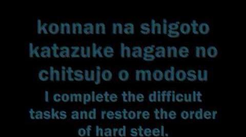 Shinigami no Kintai Kanri lyrics - William T. Spears Character Song