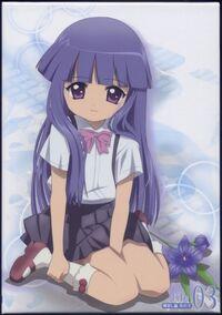 Image. Sukoshi