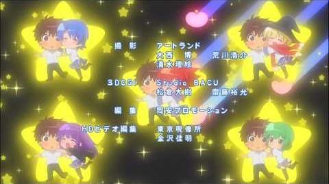 Ichiban Ushiro no Dai Maou - Ending HD 720p