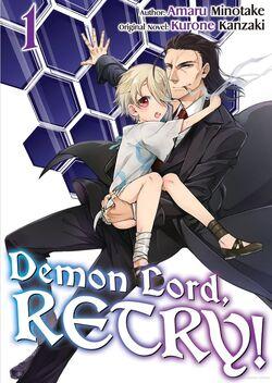 Demon-Lord-Retry-Manga-Volume-1