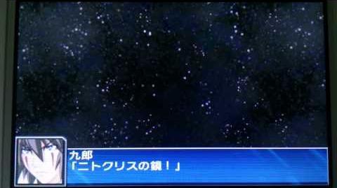 Super Robot Taisen UX Demonbane(Complete Form) All Attacks