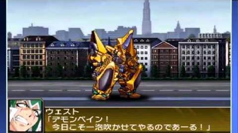 Super Robot Wars UX - Deus Machina Demonbane - Enemy Unit Attacks Part 1