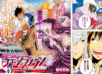 Chapter 1 RAW cover