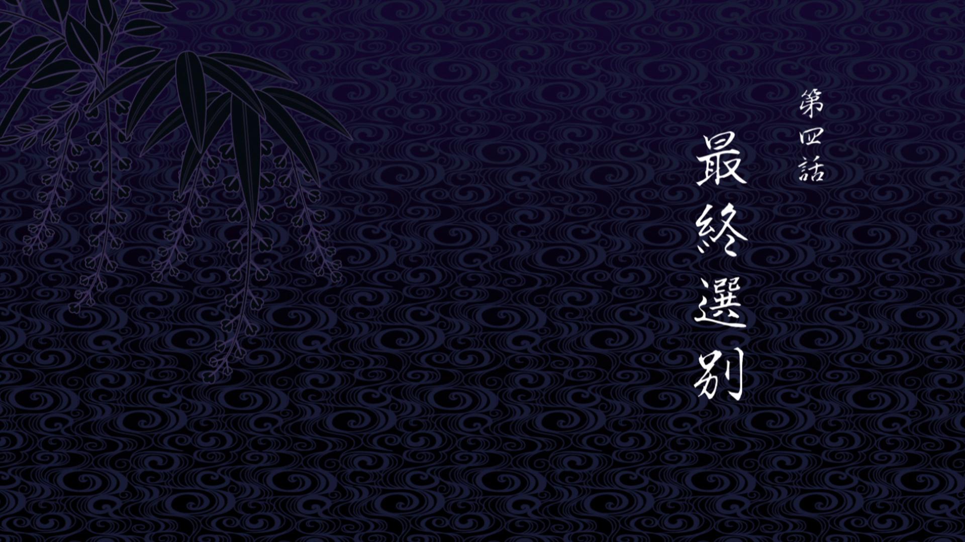 Episode 4 Demon Slayer Kimetsu No Yaiba Wiki Fandom